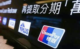 UnionPay Luncurkan Kartu Bank Digital Pada Perangkat Seluler
