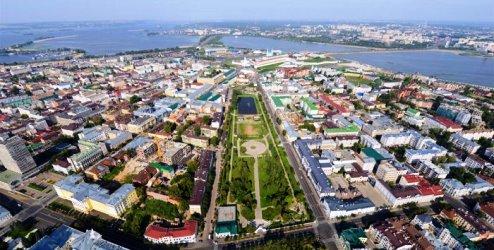 "2022, Kazan Jadi Tuan Rumah ""Special Olympics World Winter Games"""