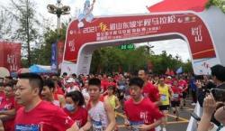 Pemerintah Kota Meishan Memperlombakan Lari Setengah Maraton 10 km dan 5 km