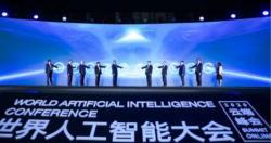 Shanghai Electric Raih industrial intelligence award 2020
