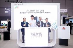 Huawei Luncurkan Solusi FusionServer Pro V6 SAP HANA
