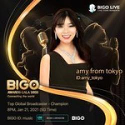 Merayakan Kegigihan Broadcasting di Ajang BIGO Awards Gala Tahun 2021