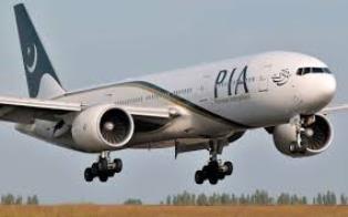 Dilaporkan Pesawat Jatuh di Bandara Fath, Iran