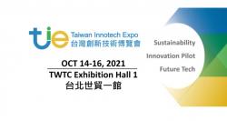 FUTEX Pamerkan 70 Proyek Inovatif di Pameran Taiwan Innotech Expo (TIE)