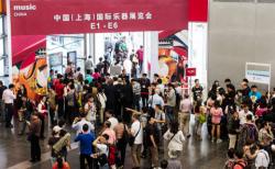 """CMIA, Shanghai INTEX dan Messe Frankfurt Taja Ajang """"Music China"""" di Tiongkok"""