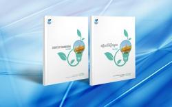 CHD Terbitkan Laporan Pembangunan Berkelanjutan Kamboja