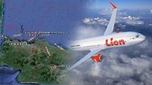 Lion Air JT-666 Rute Surabaya - Samarinda Kembali Mengudara