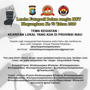 "Lomba Fotografi  ""Tema Kearifan Lokal Kabupaten/kota Provinsi Riau"""